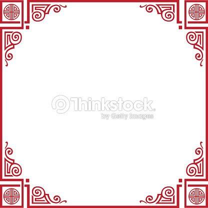 Chinese New Year Frame Vector Art Thinkstock