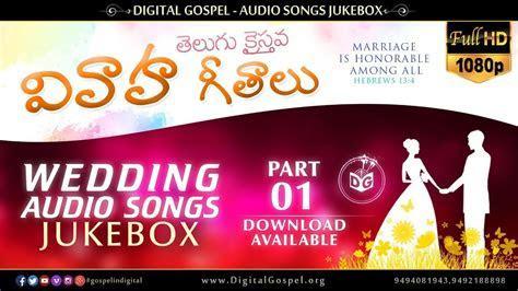 Telugu Christian Wedding Audio Songs HQ   Jukebox Part 01