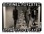 trikakia_λευκη_νυχτα_f