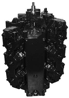 Complete Outboard Powerheads, Outboard Engines
