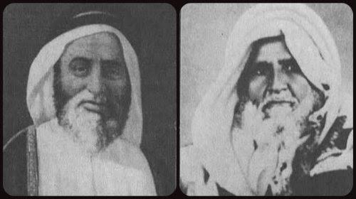 حمد بن عبدالله  آل