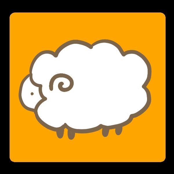 オレンジ背景の羊 のイラスト かわいいフリー素材が無料のイラストレイン