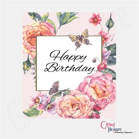 Elegant Birthday Card   Gifting Pleasure