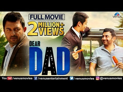 Dear Dad Hindi Movie