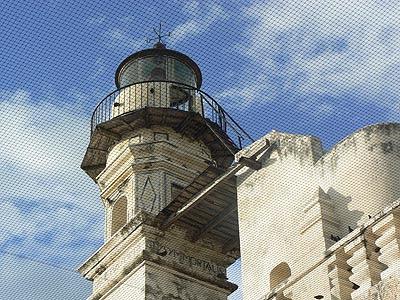 phare Campeche.jpg