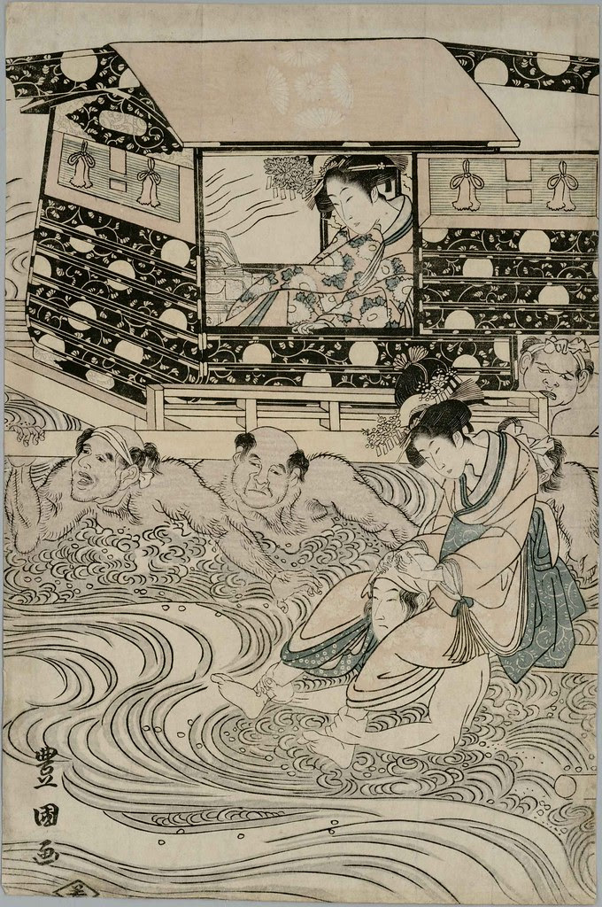 A Daimyo's wife and her attendants fording a river in a palanquin (1794)