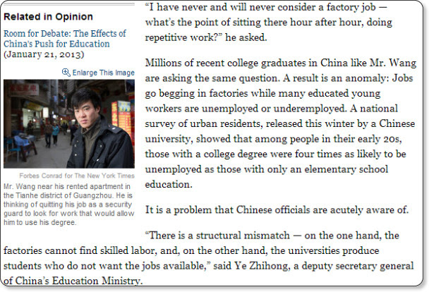 http://www.nytimes.com/2013/01/25/business/as-graduates-rise-in-china-office-jobs-fail-to-keep-up.html?pagewanted=1&_r=1&hp