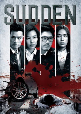 Sudden - Season 1