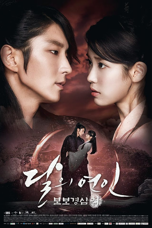 vignette2.wikia.nocookie.net/drama/images/9/93/Moon_Lovers_-_Scarlet_Heart_Ryeo_-_SBS.jpg/revision/latest?cb=20160817120639&path-prefix=es