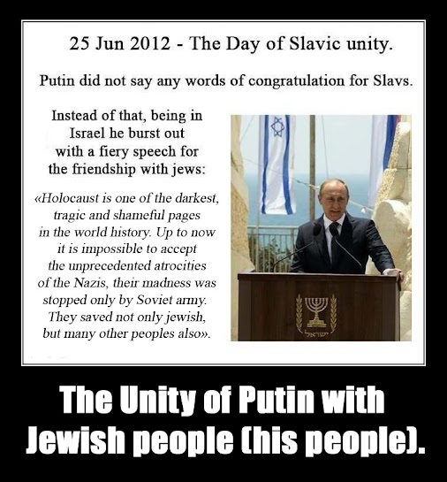 Putin Vows: Holocaust Will Not Be Repeated.  Two years ago, when Israeli Prime Minister Benjamin Netanyahu...
