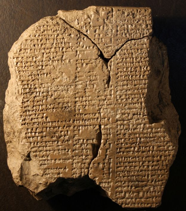 Stone carving with Epic of Gilgamesh inscribed