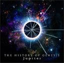 The History Of Genesis / Jupiter