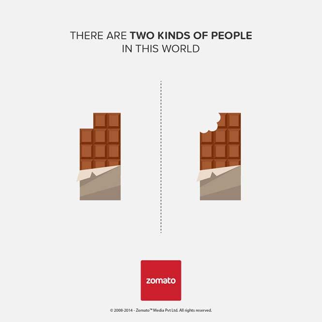 Υπάρχουν δυο τύποι ανθρώπων στον κόσμο (4)
