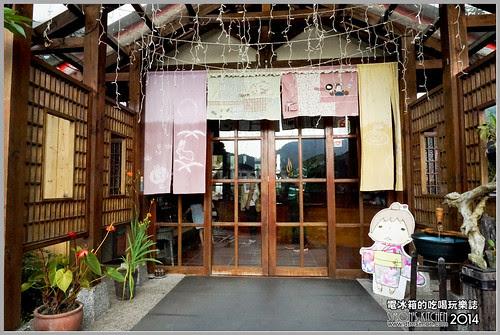 沐春溫泉會館03.jpg