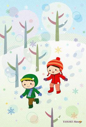 子どものイラスト冬外遊び幼児アトリエハンナ
