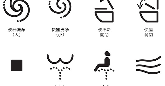 Japan's high-tech toilets are getting less intimidating