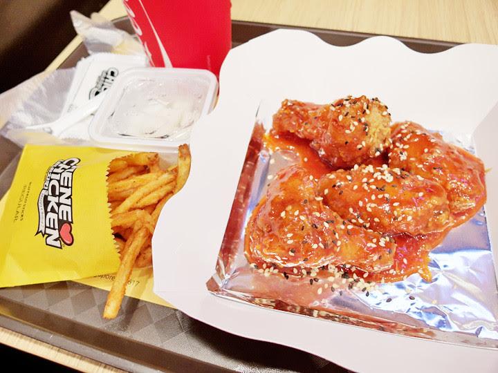 NeNe Chicken Swicy Singapore