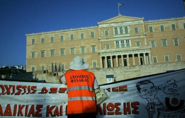 Πανεκπαιδευτική διαμαρτυρία έξω από τη Βουλή - Στο Σύνταγμα και οι σχολικοί φύλακες