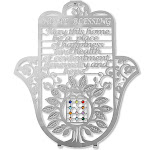 Metal Silver-Tone Multicolor CZ Hamsa Hand Cut-Out Home Blessing in English Wall Decor, 7""