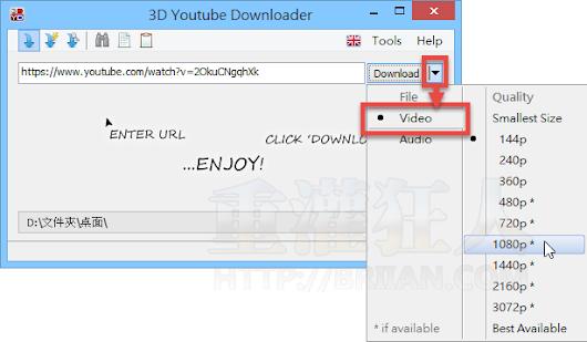 3D YouTube Downloader v1.12 超簡單 YouTube 影片下載、MP3 轉檔工具(支援字幕下載、3D影片) _ 重灌狂人