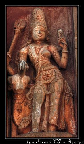 அர்த்தநாரீஸ்வரர்