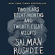 The Real Nani: {Review}: Two Years Eight Months and Twenty-Eight Nights by Salman Rushdie