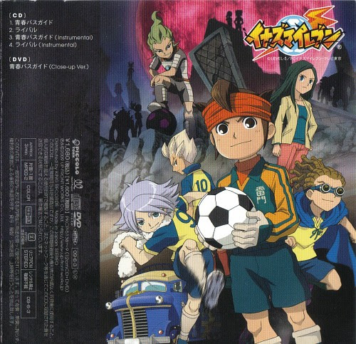 http://download.minitokyo.net/Inazuma.Eleven.565475.jpg