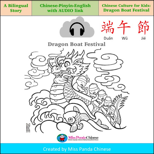 Chinese Culture for Children: Dragon Boat Festival a Story Book + Giveaway! – Miss Panda Chinese – Mandarin Chinese for Children