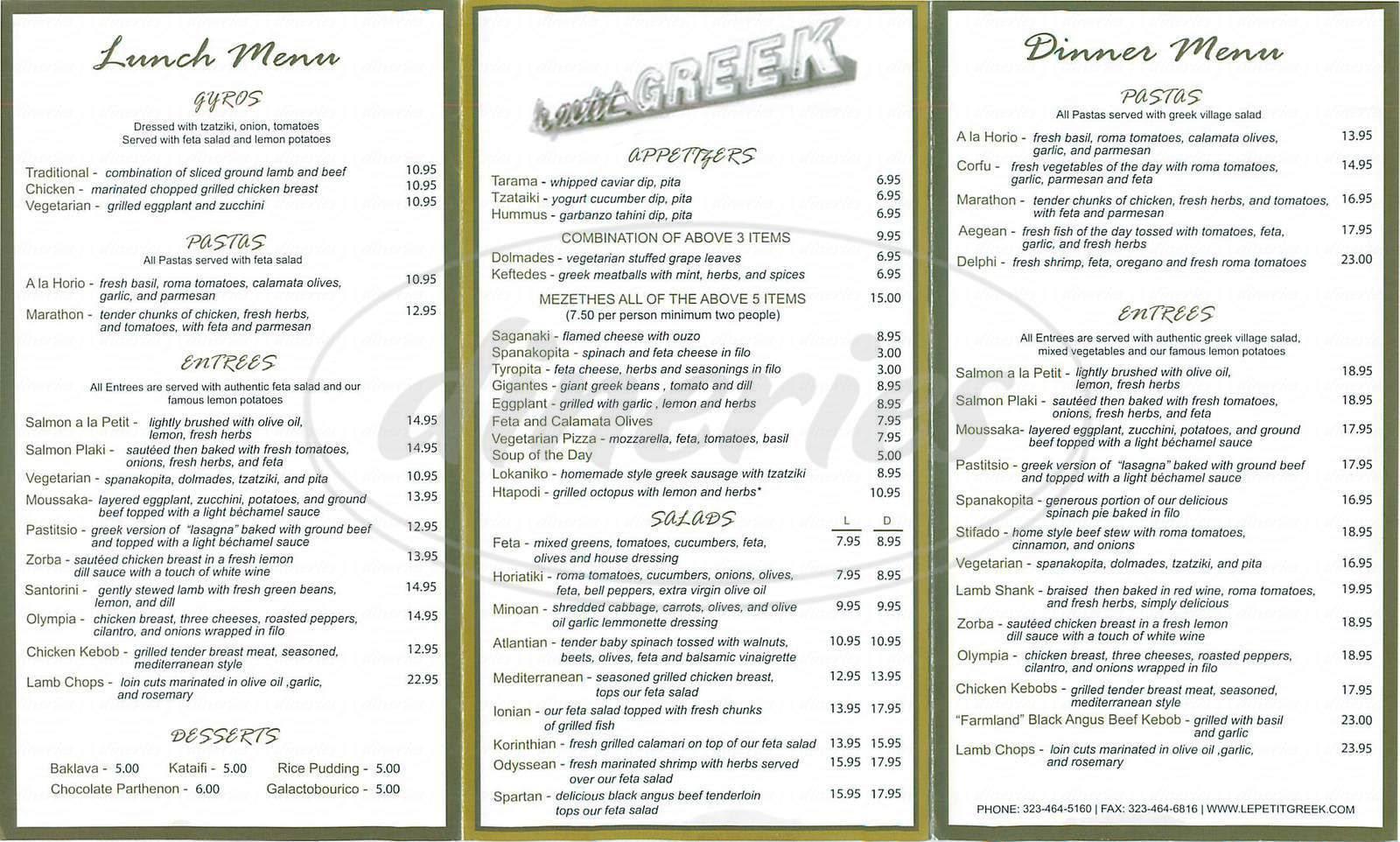 Le Petit Greek Menu - Los Angeles - Dineries