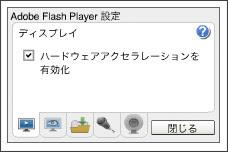 http://www.macromedia.com/support/documentation/jp/flashplayer/help/help01.html
