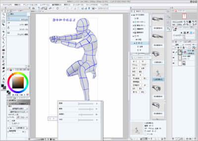 イラスト練習で使えるポーズ集 デジタルイラスト初心者から上級者へ