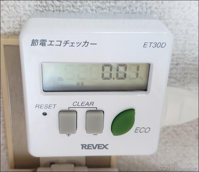 a00033_Eco_ET30D_13