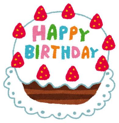 フリー素材 いちごの乗ったバースデーケーキの誕生日イラスト