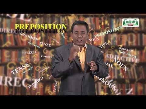 11th English Unit 1 Grammar Preposition Part 1 Kalvi TV