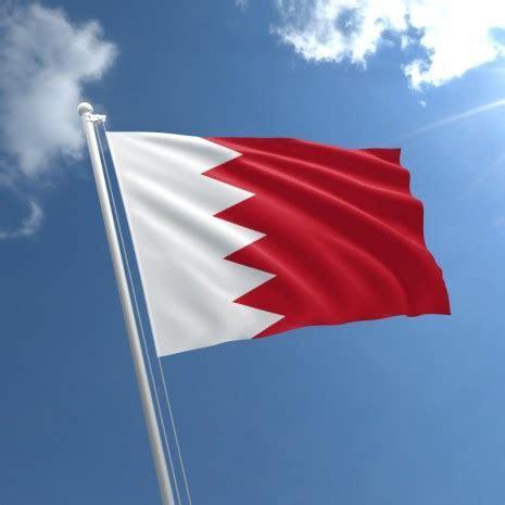 Bahrain Flag ? WeNeedFun
