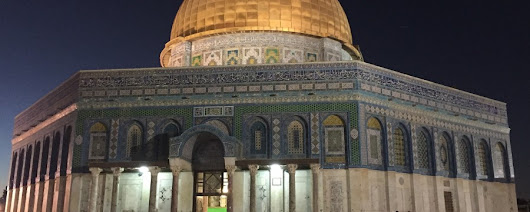 Other Islamic Sites in Palestine – Masjid AL Aqsa