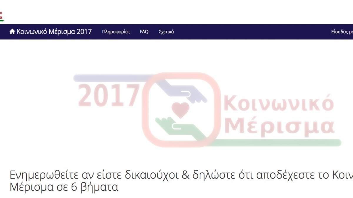http://im1.7job.gr/sites/default/files/imagecache/1200x675/article/2017/47/245499-screen_shot_2017-11-26_at_8.07.00_m.m..jpg