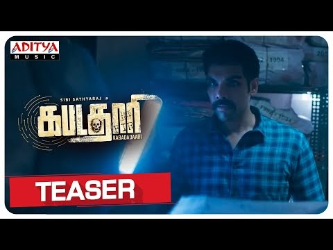 Kabadadaari Tamil Movie Teaser