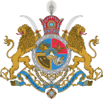 Imperial Coat of Arms of Iran.svg