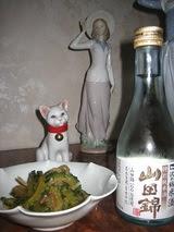 にぐり日本酒