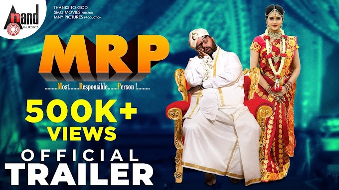 MRP (2020) | Most Responsible Person | Kannada Full Movie
