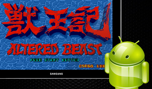 Android App of the Week: Altered Beast Retro Game by SEGA