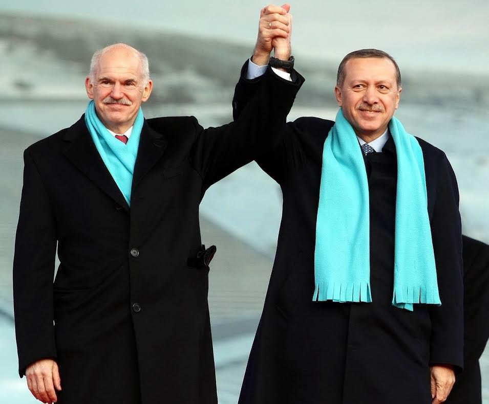 papandreou-erdogan