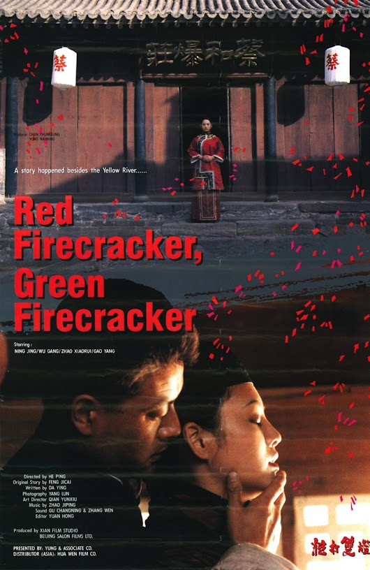 Red Firecracker, Green Firecracker | China-Underground Movie Database