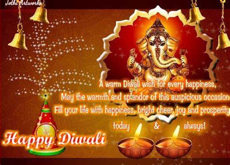 A Warm Diwali Wish! Free Happy Diwali Wishes eCards