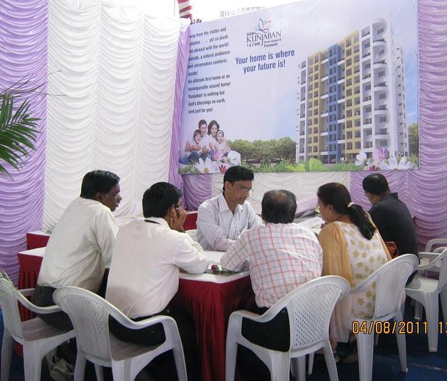 Book & Save! Launch of DSK Kunjaban - 1 BHK 2 BHK Flats - Punawale - off Mumbai Bangalore Bypass - Pune 411 045
