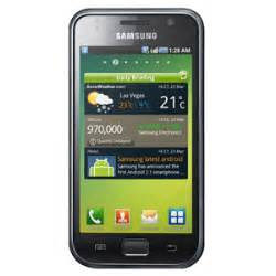 samsung wave 575 android ou pas