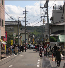 03 Kamenoko main street
