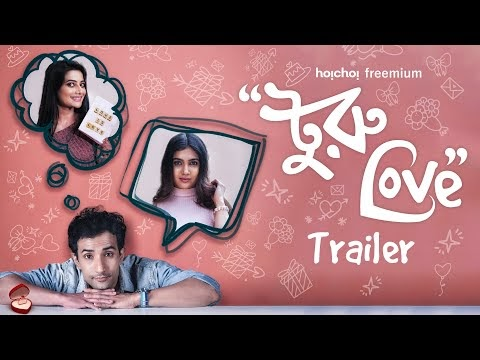 Turu Love Bengali Movie Trailer