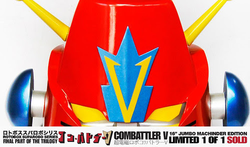 Combattler-V-Rotobox